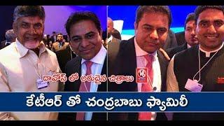 KTR, AP CM Chandrababu And Nara Lokesh Attends World Economic Forum In Davos