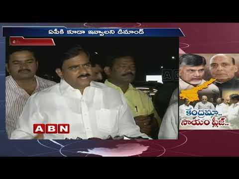 CM Chandrababu Naidu Writes Letter To Home Minister Rajnath Singh on Local Status | ABN Telugu