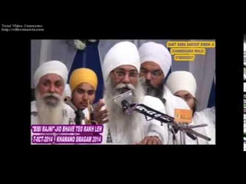 [7-oct-2014]--bibi Rajni--sant Baba Saroop Singh Ji --9780092007 video