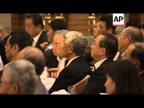 JAPAN CENTRAL BANK GOVERNOR VOICES EUROPE DEBT CONCERNS