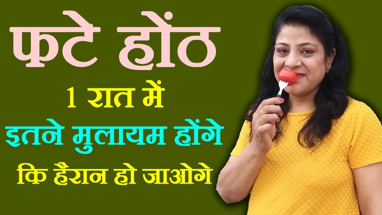 Cold remedies at home in hindi youtube