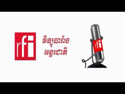 (Radio Khmer News) RFI Khmer Radio,Morning News on 16 March 2014