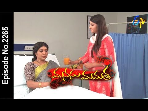 Manasu Mamata | 25th April 2018  |Full Episode No 2265| ETV Telugu thumbnail