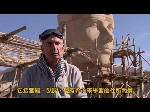 出埃及記:天地王者 - 拍攝花絮