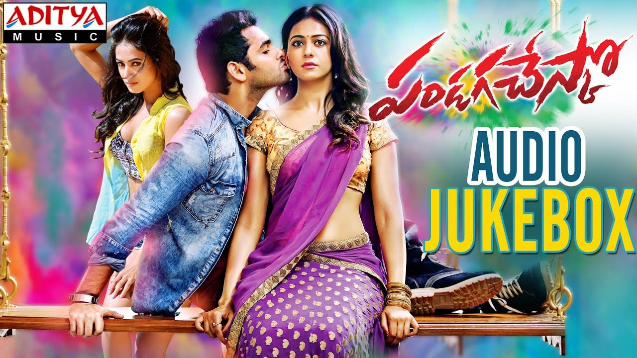 Fashion (2008) Hindi Movie MP3 Songs Download Free Music Song 20