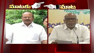 BJP Chief Kanna Lakshmi Narayana Vs TDP Leader Vara Prasada Rao | BJP Vs TDP | Mataku Mata | NTV
