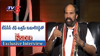 TPCC Chief Uttam Kumar Reddy Exclusive Interview | The Insider