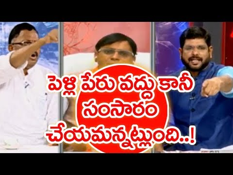 We Are Doing Nava Nirmana Deeksha For Andhra Pradesh Special Status | Bachula Arjunudu