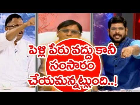 We Are Doing Nava Nirmana Deeksha For Andhra Pradesh Special Status | Bachula Arjunudu