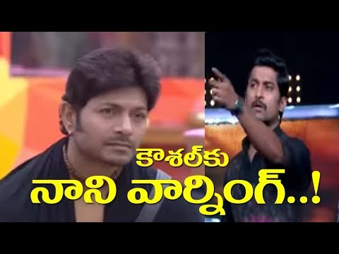 Bigg Boss 2 Telugu | Nani Strong Warning To Kaushal | Film Jalsa