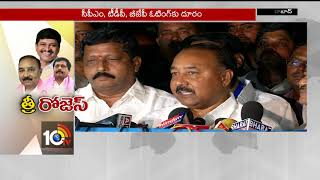 TRS Wins 3-Rajya Sabha Seats | Rajya Sabha Election | Hyderabad