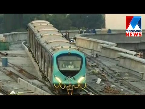 Kochi Metro's first test run successful | Manorama News