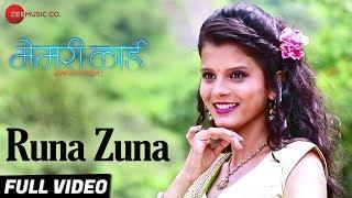 Runa Zuna Full | Memory Card | Reeshabh Purohit, Vibhuti Kadam | Mahalakshmi Iyer, Javed Ali