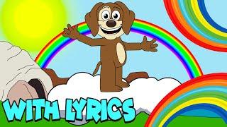 Somewhere Over The Rainbow WITH LYRICS | Nursery Rhymes And Kids Songs