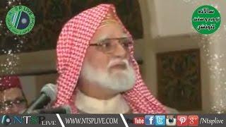 Syed Zia Ullah Shah Bukhari - Tauheed O Sunnat Convention Aiwan e Iqbal Lahore 08 Dec 2016