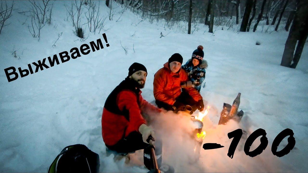 Выживаем в диком лесу! Готовим на финской свече! Живем!