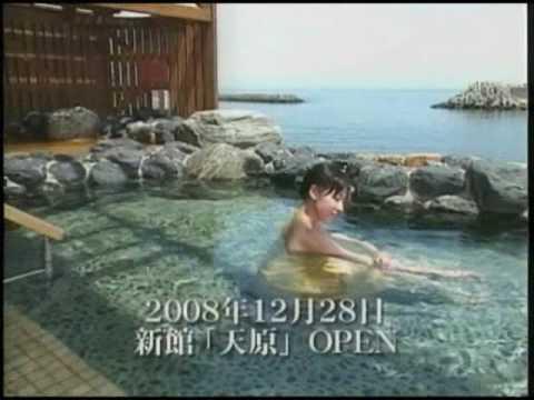 CM ホテルニューアワジ ('09)