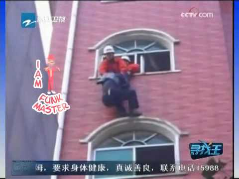 Dramatic rescue operation