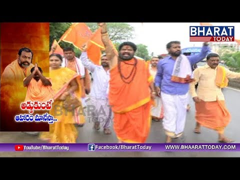 Hindu Activists Rally Over Swami Paripoornananda House Arrest Issue | Bharat Today