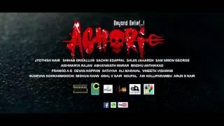 MALAYALAM SHORT FILM AGHORI TEASER