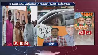 JP Nadda Arrives in Hyderabad To Address Rally Later in the Day | Updates