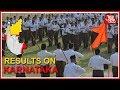 #ResultOnKarnataka जानिए किस तरह RSS का हाथ रहा कर्नाटक में BJP को जीत दिलाने में