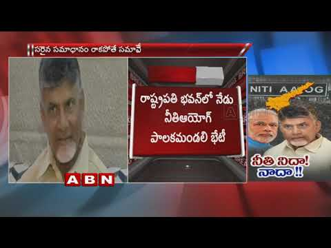 CM Chandrababu Naidu To Face PM Modi in Niti Aayog Meet Today | Delhi