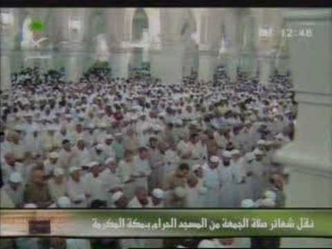 Friday Prayer Led By Sheikh Shuraim (16th Ramadan 1428h) video