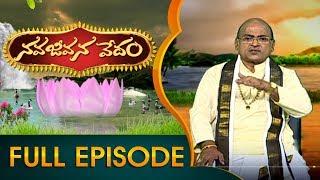 Garikapati Narasimha Rao | Nava Jeevana Vedam | Full Episode 1503