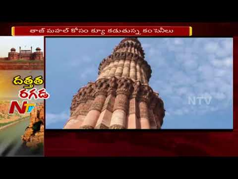 Many Corporate Companies Are Ready To 'Adopt A Heritage' Program || NTV