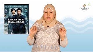 إزاي الدي إن ايه بيفيد في تحديد الجاني؟ .. كورس علم الوراثة #1