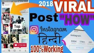 Instagram Post Go Viral