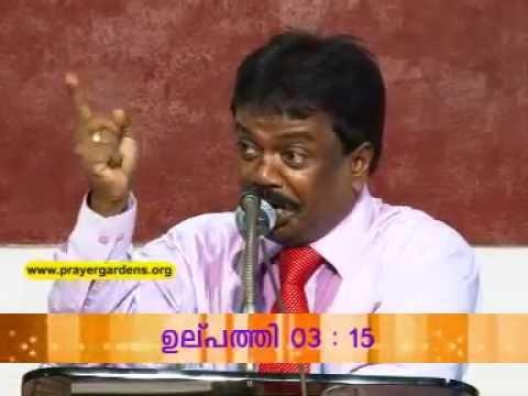 Malayalam Christian Speech.br.r.d.sunder Singh.avseq01 video