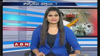 Discussion | Andhra Pradesh bats for 75% Job Quota for Local People | Part -2