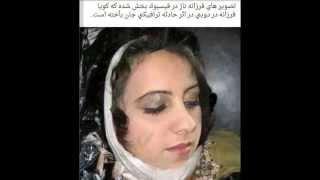 Farzana Naz Death
