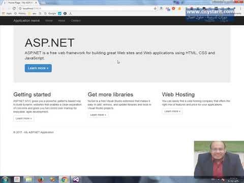 كورس asp.net mvc|MVC  نظرة عامة وفتح مشروع