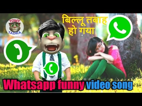 Whatsapp funny video song । Talking Tom hindi-New whatsapp comedy