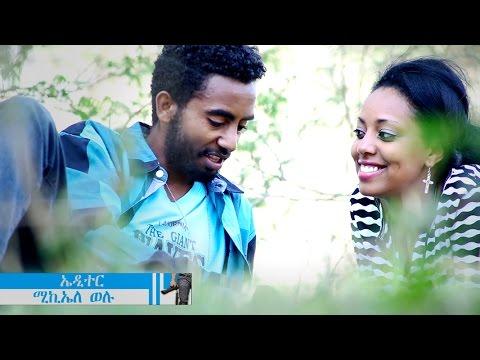 Zekariyas G/tsadk (Zaki) - Kembiwaza  New Tigrigna Music 2016 Official Video clip