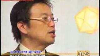 1D1 080119 Mantora Toshio Okada 1 of 2