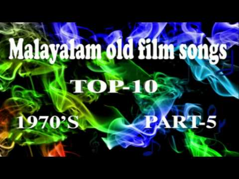Malayalam Old Film Songs,1970's Non Stop Part 5 video
