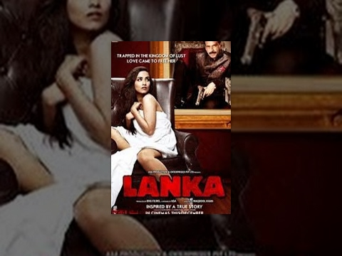Lanka (With English Subtitles)