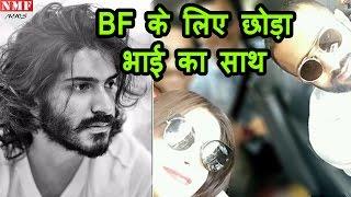 भाई Harshvardhan को छोड़, Sonam Kapoor London में बिता रही हैं Bf Anand Ahuja के साथ  वक्त