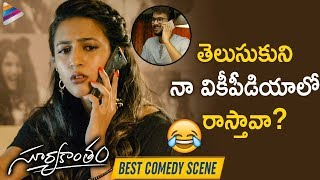 Niharika Konidela SHOCKS Rahul Vijay | Suryakantham 2019 Latest Telugu Movie | Niharika Konidela