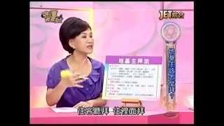 【周映君老師】地基主該怎麼拜?