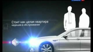 2012 BMW M5 - Тест-драйв