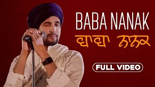 Baba Nanak ( BASS BOOSTED SONGS ) R Nait | Music Empire | Latest Punjabi Songs 2019