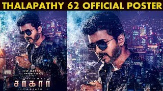 Thalapathy 62 Movie Title and Official First Look Poster | S A R K A R | Vijay | Murugadoss