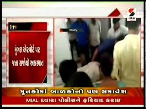 11 Died in Accident at Ahmedabad Maharastra Highway    Sandesh News