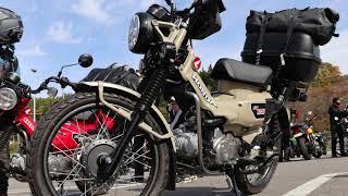 ライダーズピット「とんやの郷」バイク乗り記念撮影会2020ニュース