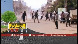 Students Gang War In Vijayawada | Mana Ooru Mana Varthalu | hmtv